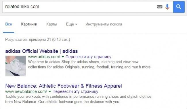 10 способов поиска в Google, о которых не знает 96% людей